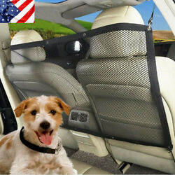 Pet Safety Isolation Network Car Seats Prevent Bothering Net Buffer Device Dog