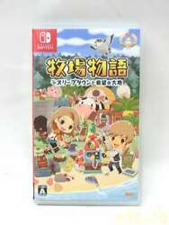 Marvelous The Story Of Ranch Olive Town And Land Hope Nintendo Switch