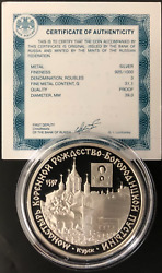 Russia Silver Coin 3 Rubles 1997 Monastery Of The Indigenous Nativity Of The Vir