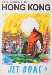 The Orient Is Hong Kong - Jet Boac 1964 Vintage Poster
