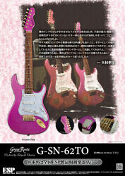 Grassroots G-sn-62to Twinkle Pink Takayoshi Ohmura Model Mini Guitar With 577mm