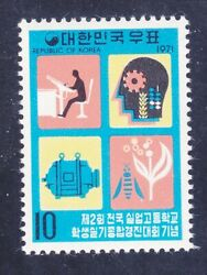 Korea 802 Mnh 1971 2nd National Skill Contest High School Students Issue