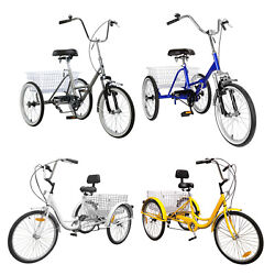 1/7-speed 20 24 Adult 3-wheel Tricycle Cruise Bike Bicycle With Basket Fa Us
