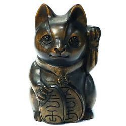 Y7265 - 2 Hand Carved Boxwood Netsuke Wealthy Cat