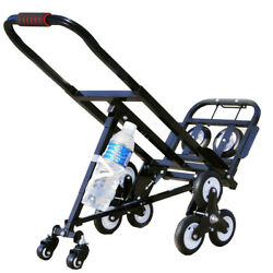 46 L Stair Climbing Hand Truck Goods Package Carrier Move House Tool Foldable