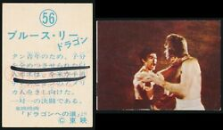 1974 Yamakatsu 56 Bruce Lee Chuck Norris Cancelled Lucky Prize Japanese Card