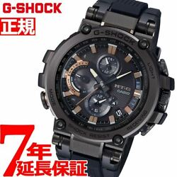 Up To 35.5x In-store Points Mt-g G-shock Formless Tai Chi Model Radio Wave Solar