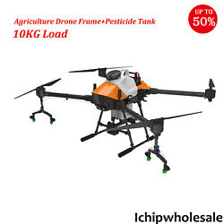 G410 4 Axis Agriculture Drone Frame+pesticide Tank Foldable 1513mm 10kg Load Ic