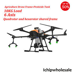 G610 6 Axis Agriculture Drone Frame+pesticide Tank Foldable 1460mm 10kg Load Ic
