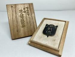Ww2 Japanese Former Army Antique Military Wound Insignia Medal With Box Fs M01