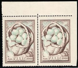 22.3.greece.1953 National Products,2000dr.figs,mnh,imperf.at Right,unrecorded