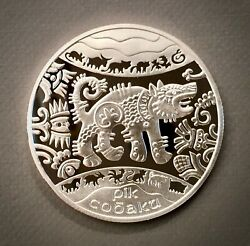 2006 Ukraine Silver Coin 5 Uah Year Of The Dog Год Собаки Proof 1/2 Oz