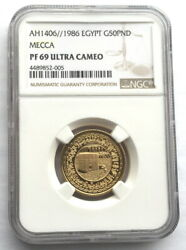 Egypt 1986 Mecca 50 Pounds Ngc Pf69 Gold Coinproof
