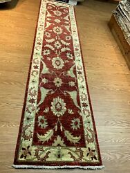 Close Out Sale Price 12 Ft. Long Handmade Rug Top Quality Rug Red And Beige Pm75