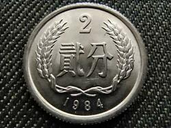 China 2 Fen Coin 1984