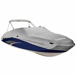 New Yamaha Mooring Cover 195s Tower 2020 Mar-195tr-ch-20
