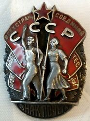 Ussr Soviet Russian Silver Order Badge Of Honor No.7321
