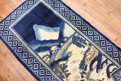 Antique Chinese Peking Pictorial Lanscape Rug Size 3and039x6and0391and039and039