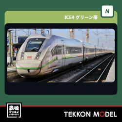 N Scale Kato 10-017 Starter Set Ice4 Germany's Leading High-speed Train Psl