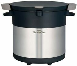 Thermos Vacuum Insulation Cooker Shuttle Chef 4.5l Stainless Black Kbc-4501 Sbk