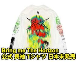 Official Bring Me The Horizon T-shirt Lsize