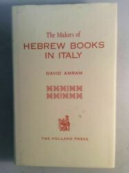 1963 First Edition Makers Of Hebrew Books In Italyhistory Hebrew Printing Press