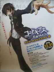 Code Geass Lelouch Of The Rebellion Poster Dvd Magazine Release Announcement