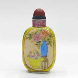 """3.1 Peaceful Old Chinese Handmade """"still Life Yellow Enamel Glass Snuff Bottle"""