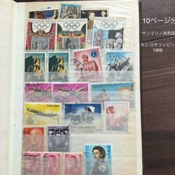 Old Stamps Collection Postage Stamp Stamps 78017