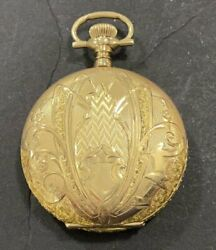 Elgin Hunting Chevron Lotus Etched Case Pocket Watch w Dove c.1899