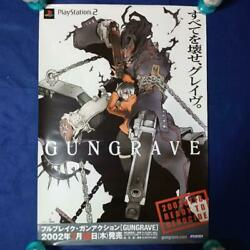Gungrave Promotional Poster Playstation 2 Game