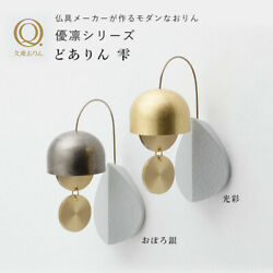 Doorbell Chime Entrance Yurin Dorin Sound Stainless Steel Houseware Japan Made