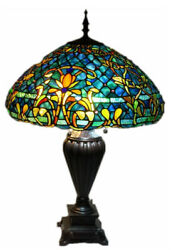 Style Stained Glass Table Lamp Azure Sea W/ 20 Shade - Free Ship Usa