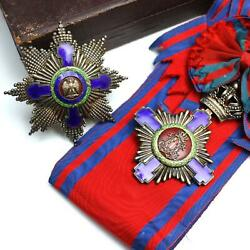 Antique Romanian Order Of The Star Of Romania Grand Cross Badge Silver Medal Set