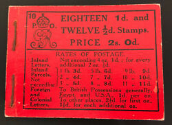 George V 1913 Royal Cypher 2/- Stamp Booklet Very Fine Complete, Golf Cat £1300