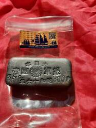 Military Japan Imperial Old Japanese Military Silver Buff From Submarine Battles