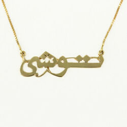 Made In Italy Gold Plate Necklace Pendant / 18k Yellow Gold / 750-5g