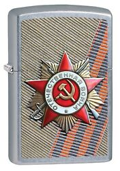 Zippo Lighter Hammer And Sickle, Russian Military - Street Chrome 80493