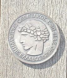 Greece Olympiakos Silver 999 High Relief Medal 1979-80 1st Prof.championship Rr