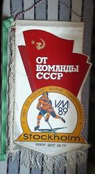 Pennant National Team Ussr, Ice-hockey World Cup 1989, Ussr - West Germany