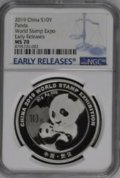 2019 China Silver Panda World Stamp Expo Mgc Early Release Pop 9 Super Rare