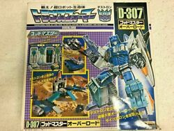 Vintage Toy Takara Transformers G1 D-307 Overlord God Master Super Rare Used