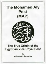 Egypt The Mohamed Aly Post Map True Origin Of The Egyptian Vice Royal Post