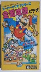 Super Mario Bros. Full Stage Strategy Video Vhs Video Tape