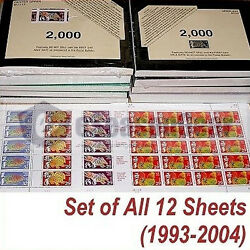 Set Of 12 Us Chinese Lunar New Year Stamp Sheets Rooster/dog/boar/rat/ox/tiger