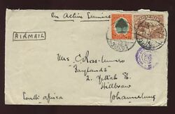 South Africa Used In Egypt 1941 Oas Army Censor Cover