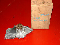 72 Buick Gs Gsx Stage 1 455 Nos Water Pump      Dated Sept 1971