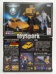 takara transformers masterpiece mp 21