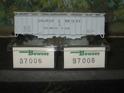 Bowser N Scale 37006 3 Pack Covered Hoppers Church And Dwight.