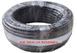 MESCAN SELF-SINKING POND WEIGHTED AIR HOSE 3/8 or 1/2